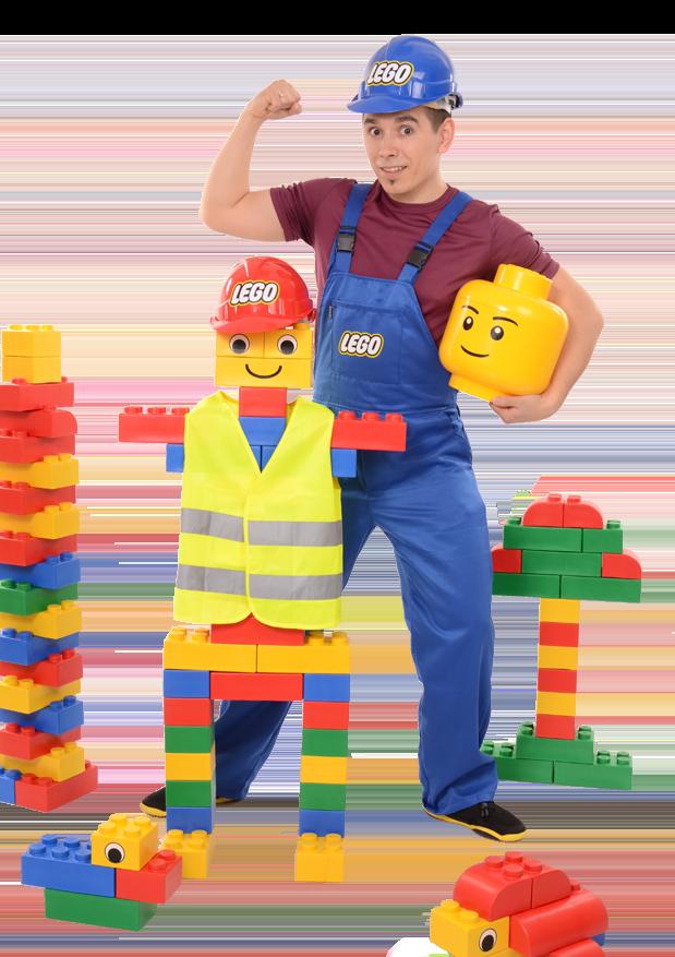 Лего пати